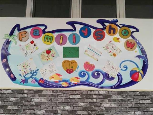 于开学第一周开展了班级特色展板布置活动