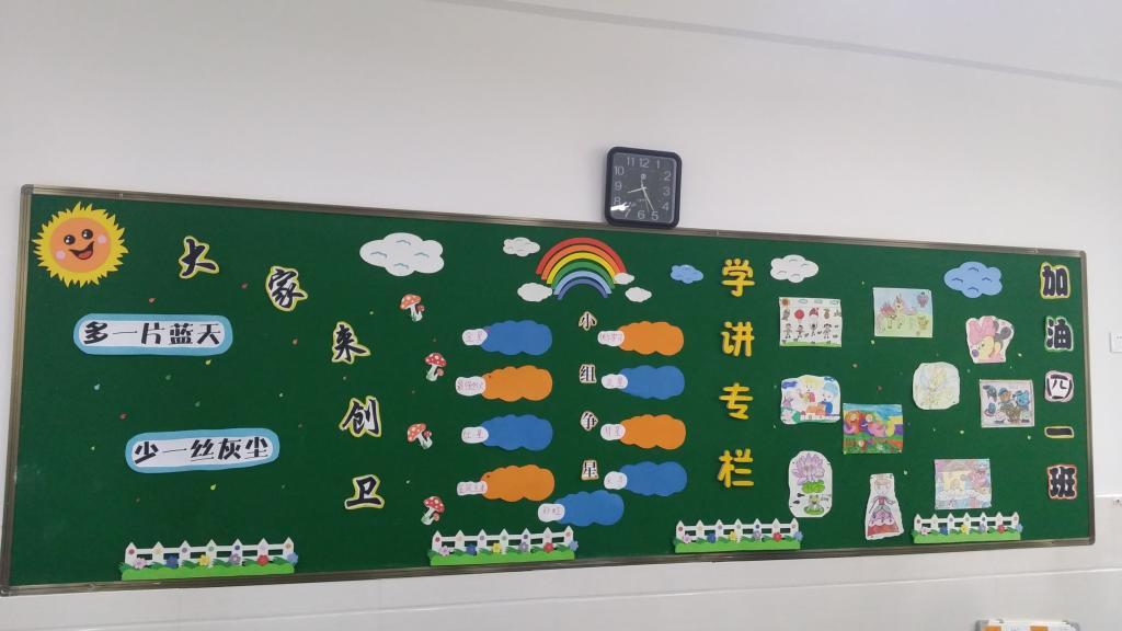 各班班主任引导班级学生积极参与手工制作学习