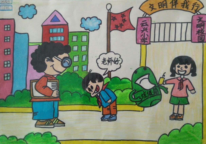 亲子书画大赛,孩子们用绘画,写作等方式画云兴人,写云兴人,他们在作品