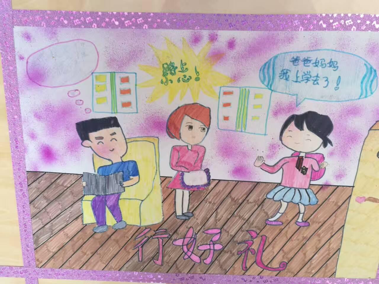 """手绘文明""""系列主题活动中,各年级的学生们通过创作文明童谣,文明礼仪"""